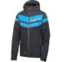 Лыжные, сноубордические куртки