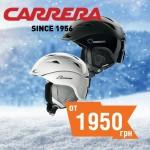 На шлемы итальянского бренда Carrera скидка -30%