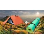 Купи палатку или рюкзак и получи каремат в подарок